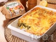 Зелена лазаня със спанак, сирене, извара и яйца Багрянка